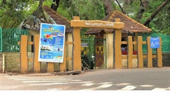 parks in kollam, asramam adventure park
