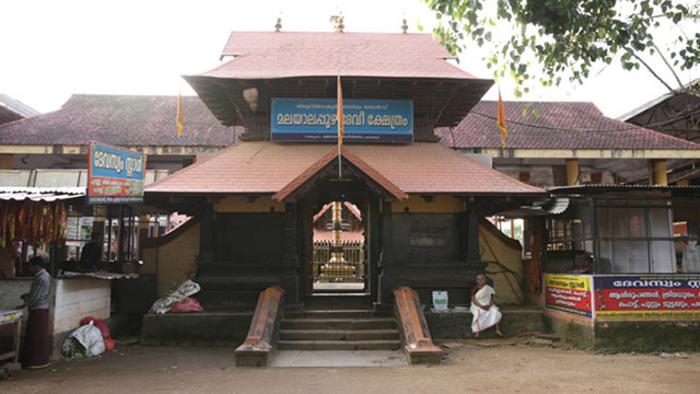 pilgrims in pathanamthitta, malayalapuzha temple