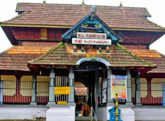 pilgrims in kozhikode, tali shiva temple